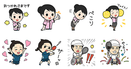 20160722 FREE LINE STICKERS (17)