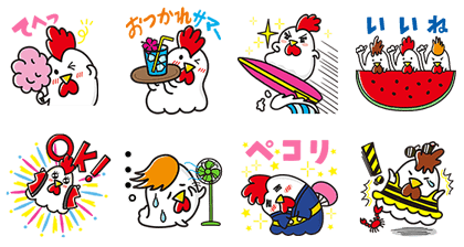 20160722 FREE LINE STICKERS (18)