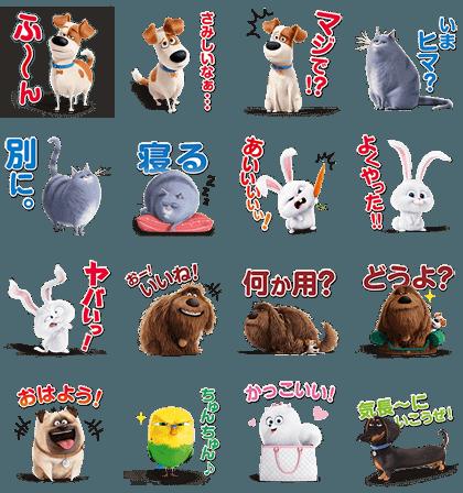 20160727 free line stickers (1)