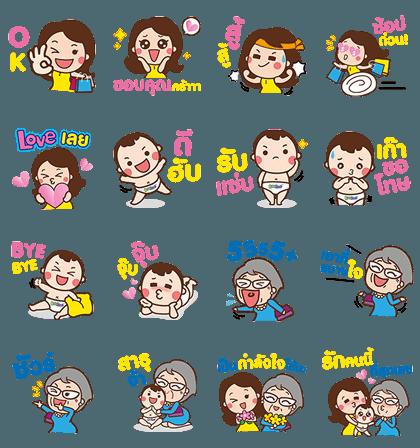 20160727 free line stickers (10)