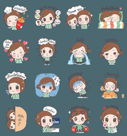 20160727 free line stickers (11)