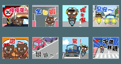 20160727 free line stickers (13)