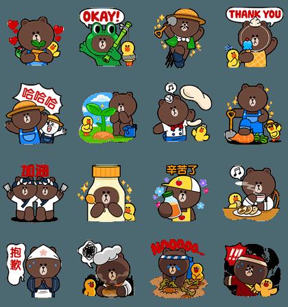 20160727 free line stickers (16)
