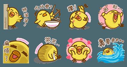 20160727 free line stickers (3)