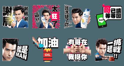 20160727 free line stickers (5)