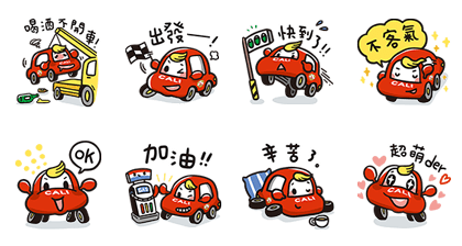 20160727 free line stickers (6)