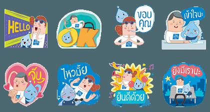 20160727 free line stickers (9)