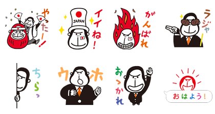 160809 free line stickers (11)