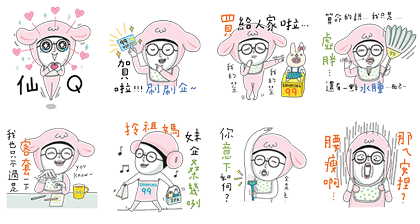 160809 free line stickers (3)