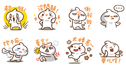 160809 free line stickers (6)