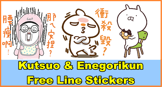 160809 free line stickers