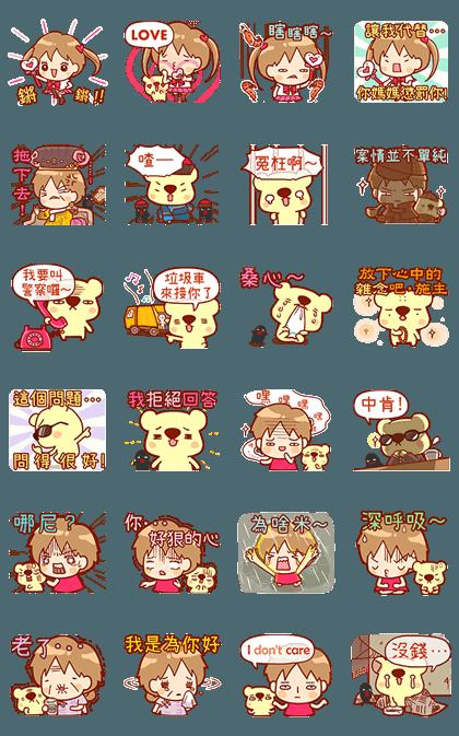 160829 line stickers (E) (1)