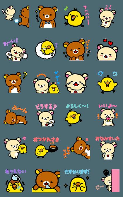 160829 line stickers (E) (10)