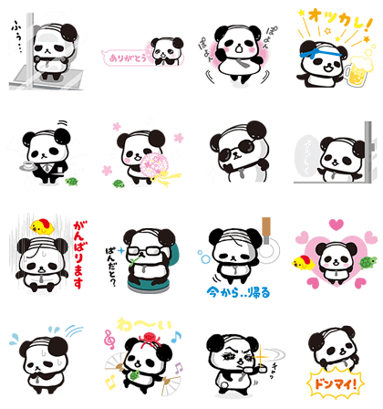160829 line stickers (E) (11)