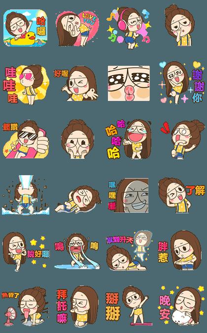 20160801 free line stickers (14)