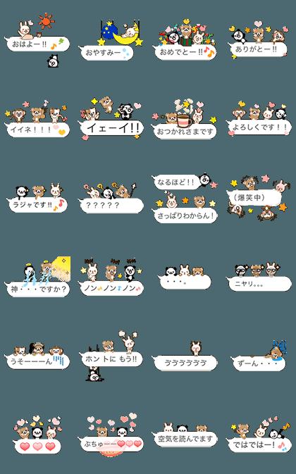 20160801 free line stickers (15)