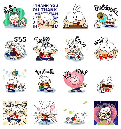 20160808 LINE STICKERS (12)