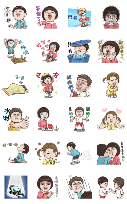 20160808 LINE STICKERS (5)