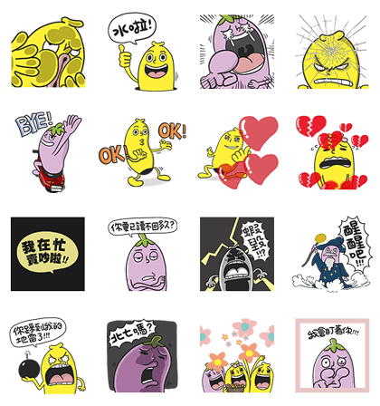 20160808 LINE STICKERS (7)