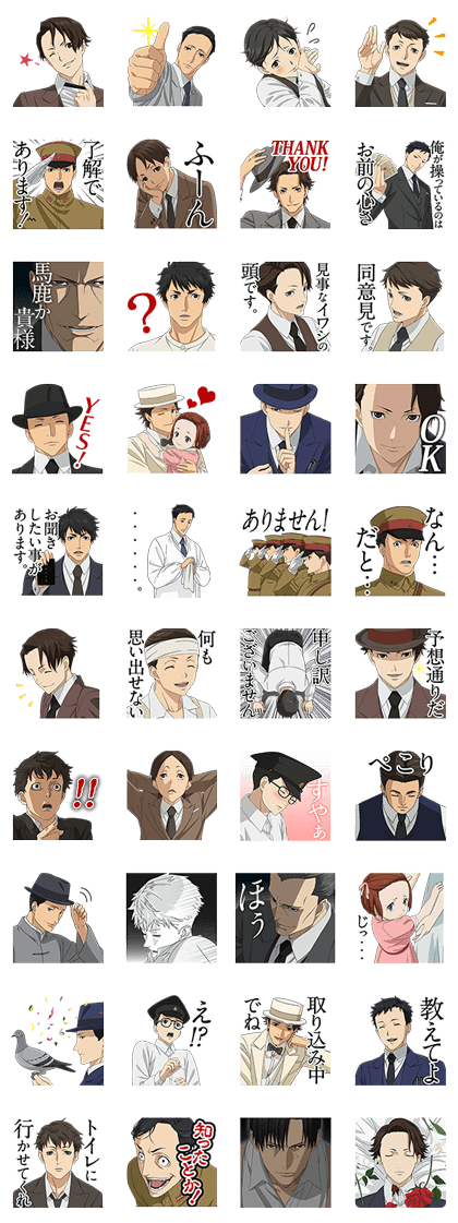 20160808 LINE STICKERS (8)
