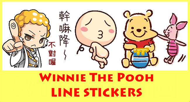 20160815 FREE LINE STICKERS (7)