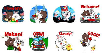 20160816 FREE LINE STICKERS (1)