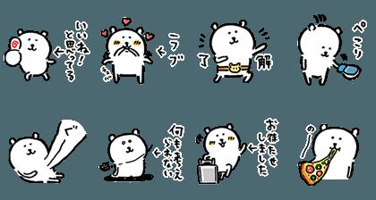 20160816 FREE LINE STICKERS (14)