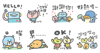 20160816 FREE LINE STICKERS (5)