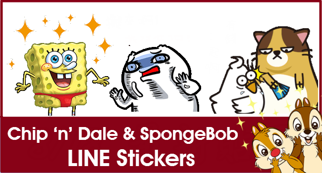 20160822 line stickers (11)_meitu_1