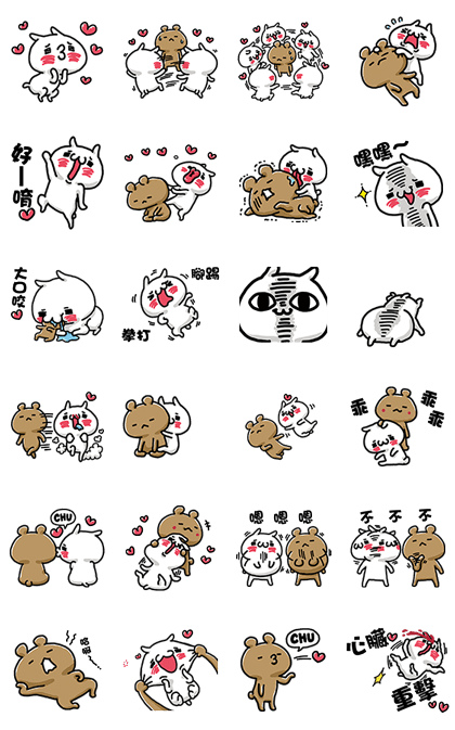20160822 line stickers (14)