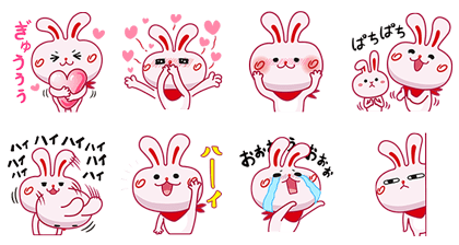 20160822 line stickers (15)
