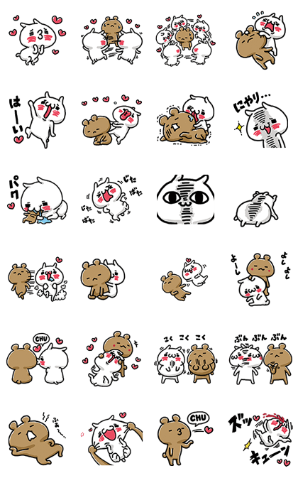 20160822 line stickers (2)