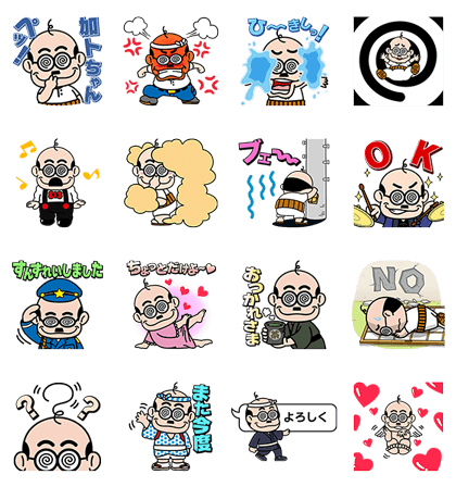 20160822 line stickers (4)