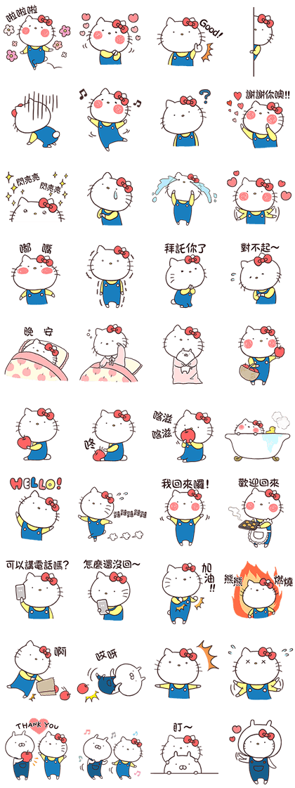 20160822 line stickers (7)