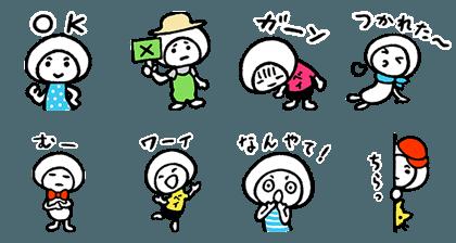 20160823 free line stickers (2)