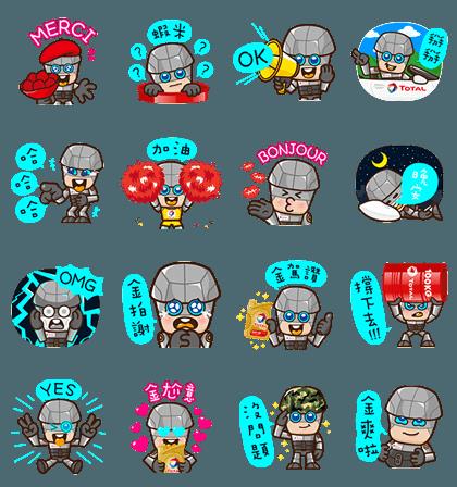 20160823 free line stickers (3)