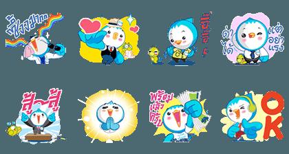 20160823 free line stickers (6)