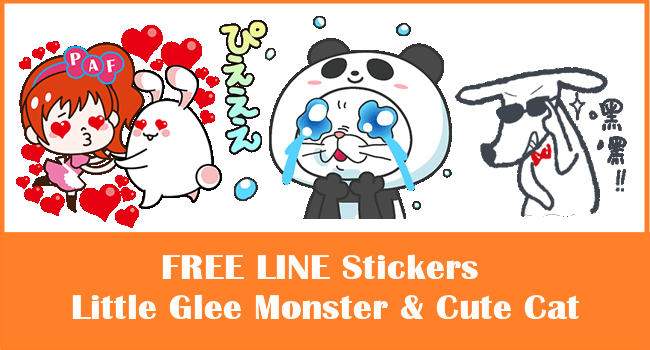 20160830 FREE LINE STICKERS (7)