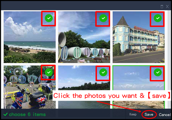 Line Windows, save photos (4)