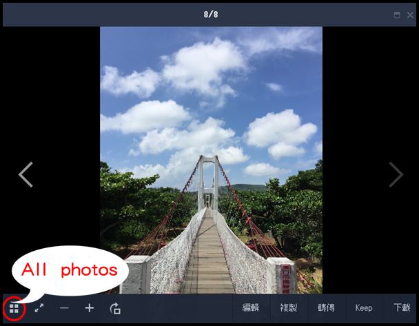 Line Windows, save photos (7)