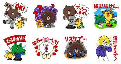 160902 Free LINE Stickers (2)