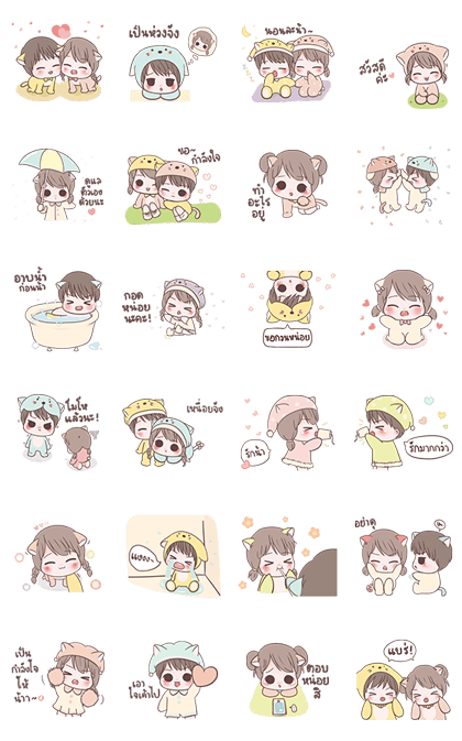 160905 LINE stickers (10)