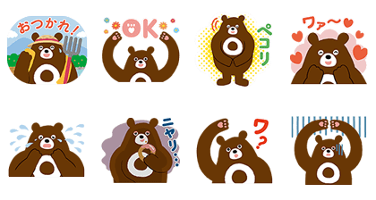 160905 LINE stickers (14)