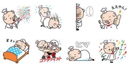 160905 LINE stickers (15)
