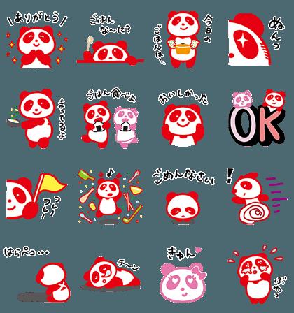 160906 free LINE stickers (11)