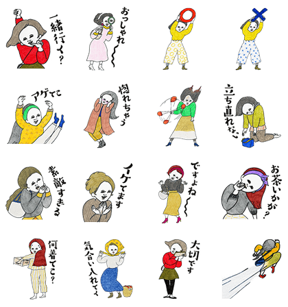 160906 free LINE stickers (12)