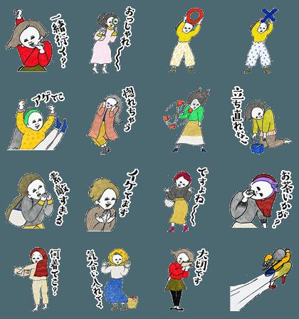160906 free LINE stickers (12)