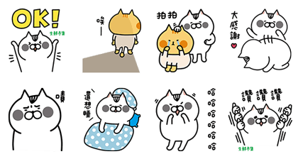 160906 free LINE stickers (13)