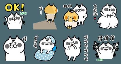 160906 free LINE stickers (13)