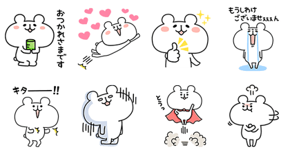 160906 free LINE stickers (14)